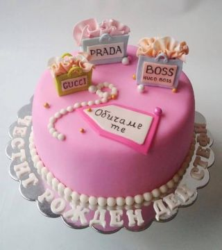 The Brands Cake
